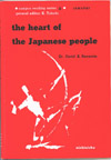the heart of the Japanese people「日本人の心」